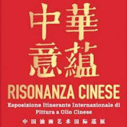 biglietti Risonanza Cinese