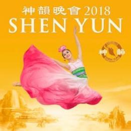 biglietti Shen Yun